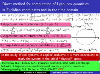 Limit cycles and Lyapunov quantities (focus values, Pouincare ...